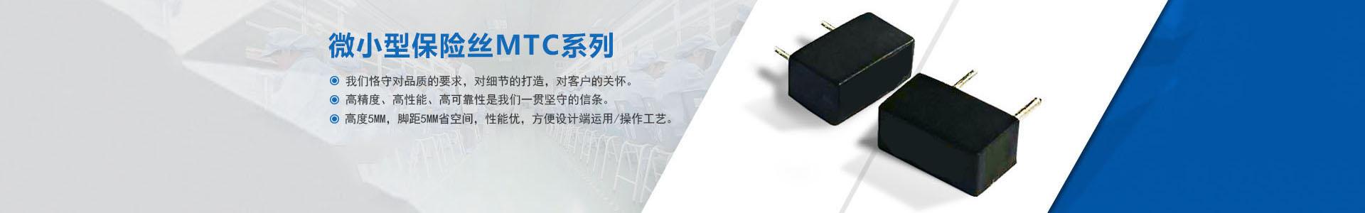 东莞市陆德电子有限公司