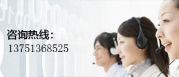 方形保险丝,电力保险丝,5G通讯保险丝